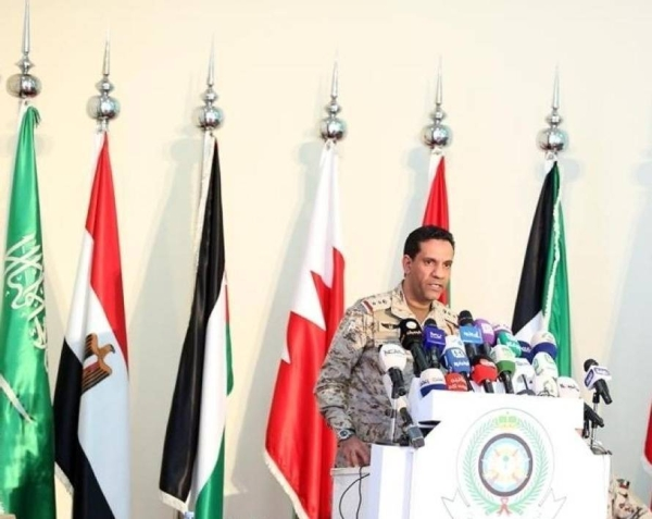 Arab Coalition said late Wednesday its forces intercepted and destroyed two bomb-laden boats belonging to Iran-backed Houthi militia.