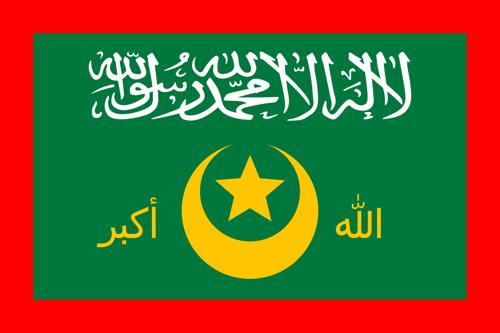 Flag of Ahlu Sunnah Waljamaca