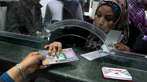 Libya bank
