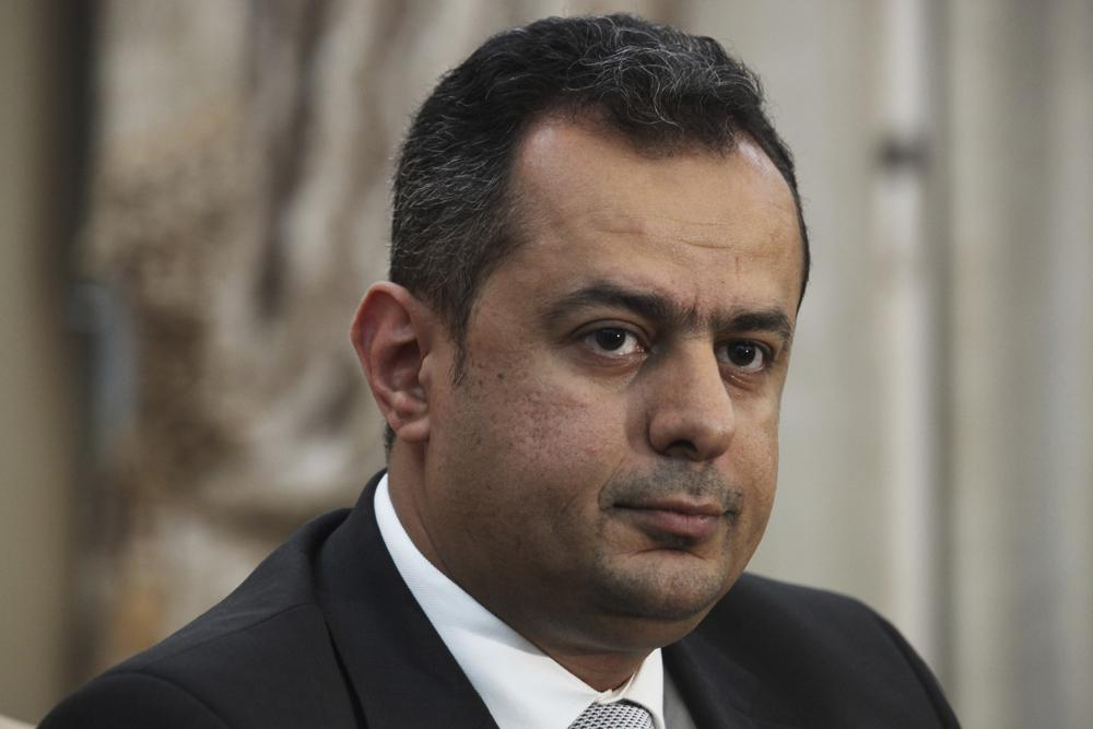 Maeen Abdulmalik Saeed, the prime minister of Yemens internationally recognized government
