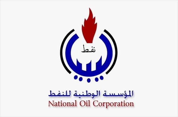 National Oil Corporation Libya