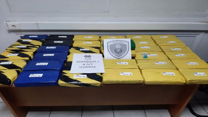 Nearly 47 kilos of cocaine was recovered