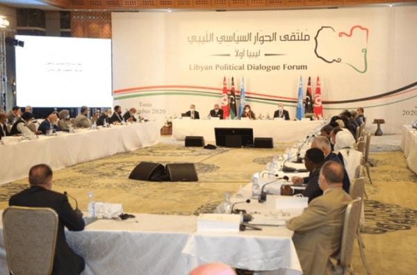 Libya dialogue forum